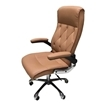 Salon Customer Chair GC-006 Cappuccino