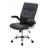 Picture of Eco Customer Chair